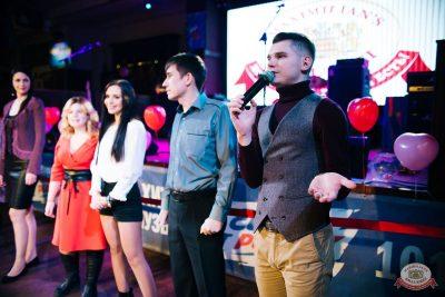 Вечеринка «Холостяки и холостячки», 7 февраля 2020 - Ресторан «Максимилианс» Челябинск - 22