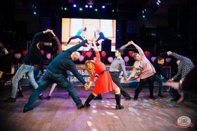Вечеринка «Холостяки и холостячки», 7 февраля 2020 - Ресторан «Максимилианс» Челябинск - 23
