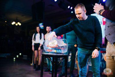 Вечеринка «Холостяки и холостячки», 7 февраля 2020 - Ресторан «Максимилианс» Челябинск - 26