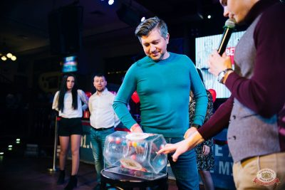 Вечеринка «Холостяки и холостячки», 7 февраля 2020 - Ресторан «Максимилианс» Челябинск - 27