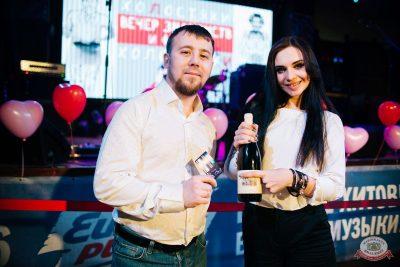 Вечеринка «Холостяки и холостячки», 7 февраля 2020 - Ресторан «Максимилианс» Челябинск - 29