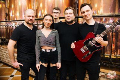 Вечеринка «Холостяки и холостячки», 7 февраля 2020 - Ресторан «Максимилианс» Челябинск - 31