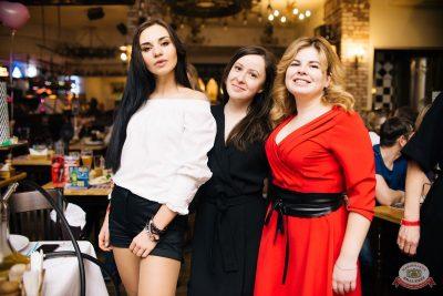 Вечеринка «Холостяки и холостячки», 7 февраля 2020 - Ресторан «Максимилианс» Челябинск - 32