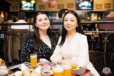 Вечеринка «Холостяки и холостячки», 7 февраля 2020 - Ресторан «Максимилианс» Челябинск - 33