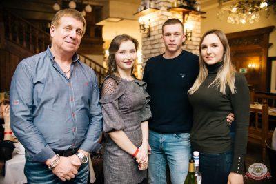 Вечеринка «Холостяки и холостячки», 7 февраля 2020 - Ресторан «Максимилианс» Челябинск - 34