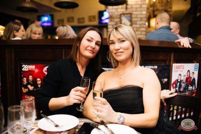 Вечеринка «Холостяки и холостячки», 7 февраля 2020 - Ресторан «Максимилианс» Челябинск - 35
