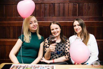Вечеринка «Холостяки и холостячки», 7 февраля 2020 - Ресторан «Максимилианс» Челябинск - 36