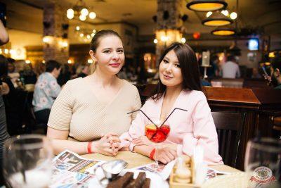 Вечеринка «Холостяки и холостячки», 7 февраля 2020 - Ресторан «Максимилианс» Челябинск - 37