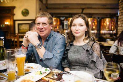 Вечеринка «Холостяки и холостячки», 7 февраля 2020 - Ресторан «Максимилианс» Челябинск - 38