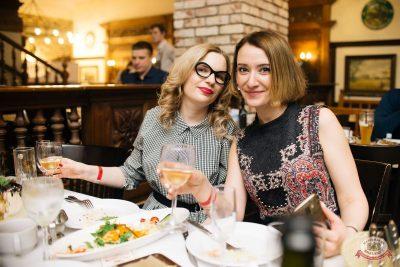 Вечеринка «Холостяки и холостячки», 7 февраля 2020 - Ресторан «Максимилианс» Челябинск - 39