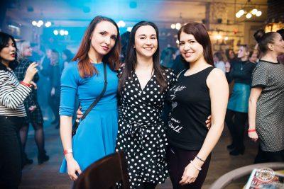 Вечеринка «Холостяки и холостячки», 7 февраля 2020 - Ресторан «Максимилианс» Челябинск - 40