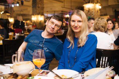 Вечеринка «Холостяки и холостячки», 7 февраля 2020 - Ресторан «Максимилианс» Челябинск - 41