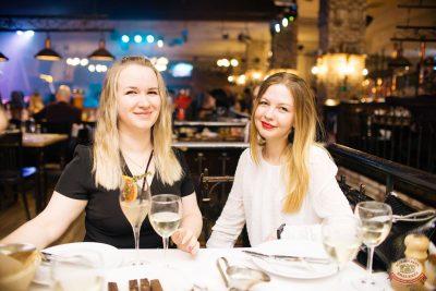 Вечеринка «Холостяки и холостячки», 7 февраля 2020 - Ресторан «Максимилианс» Челябинск - 42
