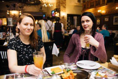 Вечеринка «Холостяки и холостячки», 7 февраля 2020 - Ресторан «Максимилианс» Челябинск - 44