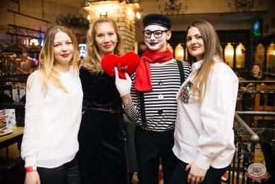 Вечеринка «Холостяки и холостячки», 7 февраля 2020 - Ресторан «Максимилианс» Челябинск - 45