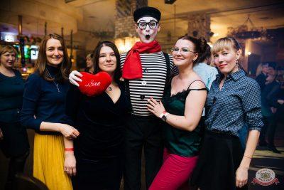 Вечеринка «Холостяки и холостячки», 7 февраля 2020 - Ресторан «Максимилианс» Челябинск - 46