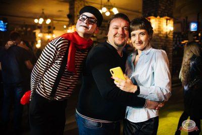 Вечеринка «Холостяки и холостячки», 7 февраля 2020 - Ресторан «Максимилианс» Челябинск - 47