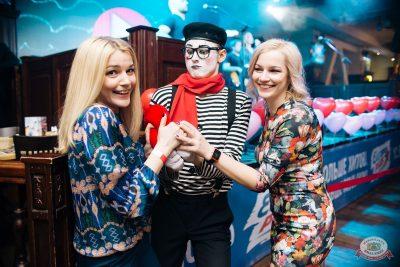 Вечеринка «Холостяки и холостячки», 7 февраля 2020 - Ресторан «Максимилианс» Челябинск - 48