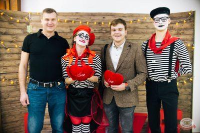 Вечеринка «Холостяки и холостячки», 7 февраля 2020 - Ресторан «Максимилианс» Челябинск - 5