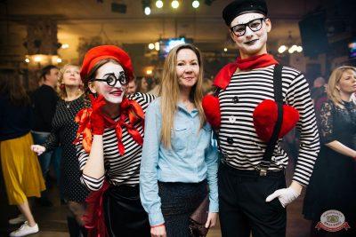 Вечеринка «Холостяки и холостячки», 7 февраля 2020 - Ресторан «Максимилианс» Челябинск - 50