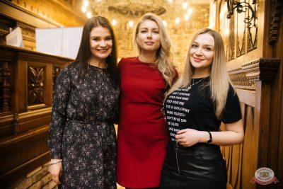 Вечеринка «Холостяки и холостячки», 7 февраля 2020 - Ресторан «Максимилианс» Челябинск - 51