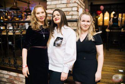 Вечеринка «Холостяки и холостячки», 7 февраля 2020 - Ресторан «Максимилианс» Челябинск - 52