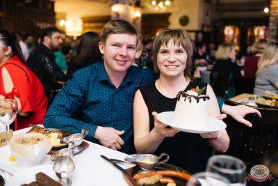 Вечеринка «Холостяки и холостячки», 7 февраля 2020 - Ресторан «Максимилианс» Челябинск - 53