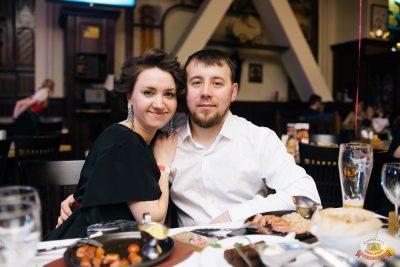 Вечеринка «Холостяки и холостячки», 7 февраля 2020 - Ресторан «Максимилианс» Челябинск - 54