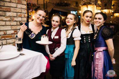 Вечеринка «Холостяки и холостячки», 7 февраля 2020 - Ресторан «Максимилианс» Челябинск - 55