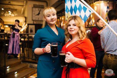 Вечеринка «Холостяки и холостячки», 7 февраля 2020 - Ресторан «Максимилианс» Челябинск - 56