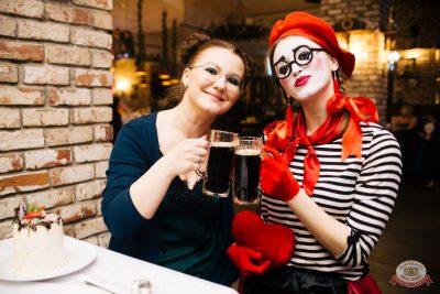 Вечеринка «Холостяки и холостячки», 7 февраля 2020 - Ресторан «Максимилианс» Челябинск - 57