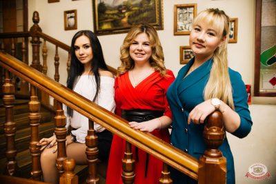Вечеринка «Холостяки и холостячки», 7 февраля 2020 - Ресторан «Максимилианс» Челябинск - 58