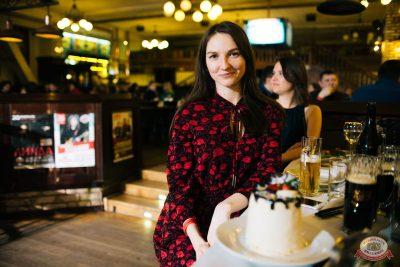 Вечеринка «Холостяки и холостячки», 7 февраля 2020 - Ресторан «Максимилианс» Челябинск - 59