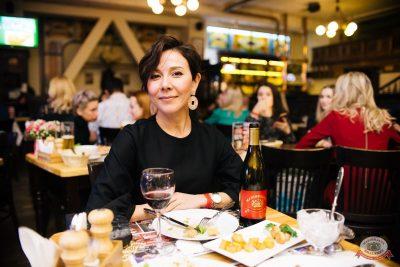 Вечеринка «Холостяки и холостячки», 7 февраля 2020 - Ресторан «Максимилианс» Челябинск - 60