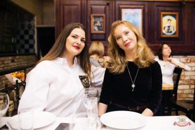 Вечеринка «Холостяки и холостячки», 7 февраля 2020 - Ресторан «Максимилианс» Челябинск - 61