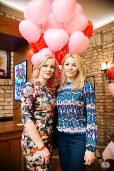 Вечеринка «Холостяки и холостячки», 7 февраля 2020 - Ресторан «Максимилианс» Челябинск - 7