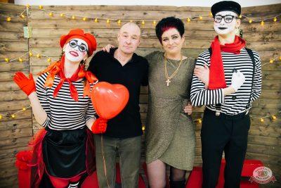 Вечеринка «Холостяки и холостячки», 7 февраля 2020 - Ресторан «Максимилианс» Челябинск - 8