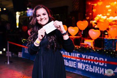 Вечеринка «Холостяки и холостячки», 8 декабря 2018 - Ресторан «Максимилианс» Челябинск - 10