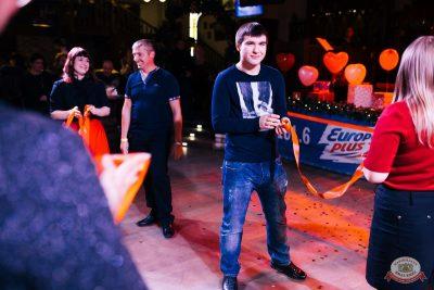 Вечеринка «Холостяки и холостячки», 8 декабря 2018 - Ресторан «Максимилианс» Челябинск - 11