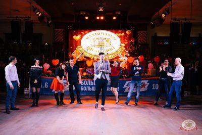 Вечеринка «Холостяки и холостячки», 8 декабря 2018 - Ресторан «Максимилианс» Челябинск - 13