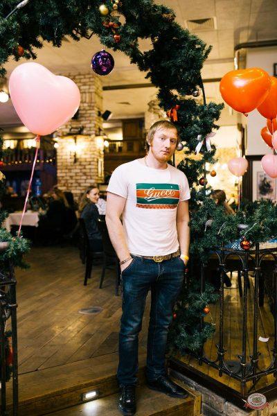 Вечеринка «Холостяки и холостячки», 8 декабря 2018 - Ресторан «Максимилианс» Челябинск - 18