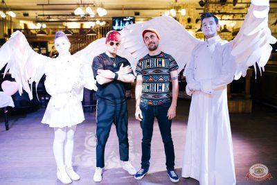 Вечеринка «Холостяки и холостячки», 8 декабря 2018 - Ресторан «Максимилианс» Челябинск - 2