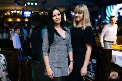 Вечеринка «Холостяки и холостячки», 8 декабря 2018 - Ресторан «Максимилианс» Челябинск - 20