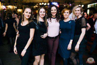 Вечеринка «Холостяки и холостячки», 8 декабря 2018 - Ресторан «Максимилианс» Челябинск - 22