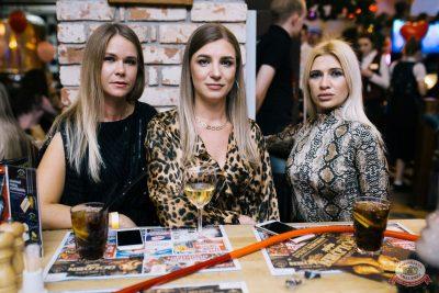 Вечеринка «Холостяки и холостячки», 8 декабря 2018 - Ресторан «Максимилианс» Челябинск - 23