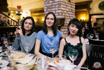 Вечеринка «Холостяки и холостячки», 8 декабря 2018 - Ресторан «Максимилианс» Челябинск - 25