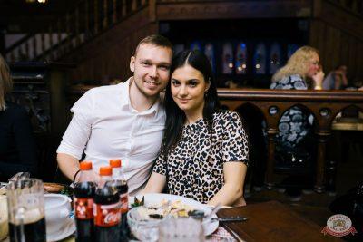 Вечеринка «Холостяки и холостячки», 8 декабря 2018 - Ресторан «Максимилианс» Челябинск - 26