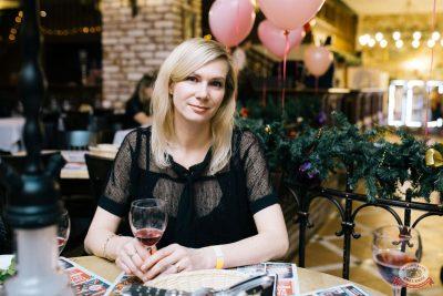Вечеринка «Холостяки и холостячки», 8 декабря 2018 - Ресторан «Максимилианс» Челябинск - 30