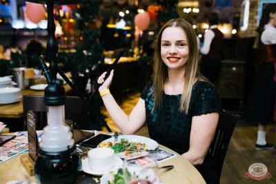 Вечеринка «Холостяки и холостячки», 8 декабря 2018 - Ресторан «Максимилианс» Челябинск - 31