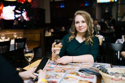 Вечеринка «Холостяки и холостячки», 8 декабря 2018 - Ресторан «Максимилианс» Челябинск - 32